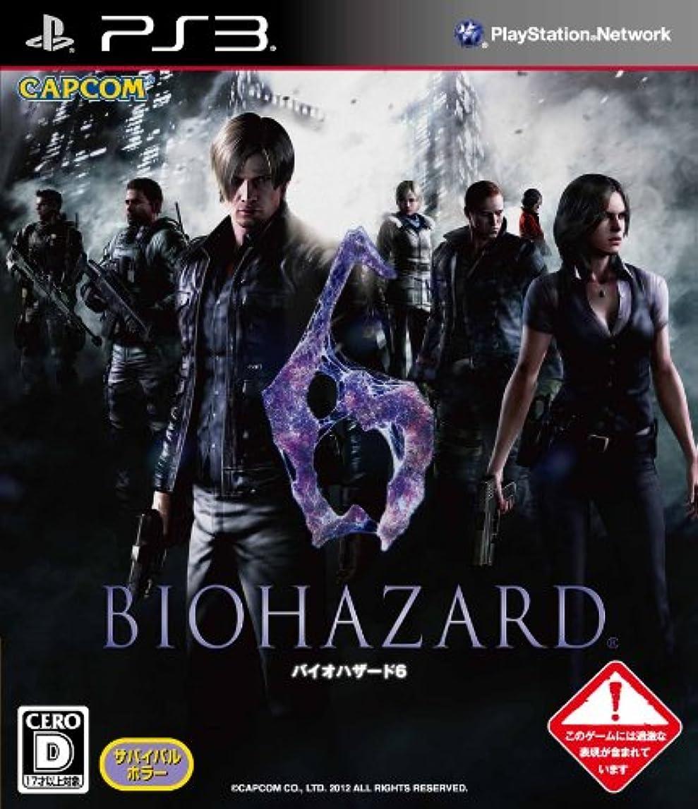 世代ジレンマ再編成するバイオハザード6(特典なし) - PS3