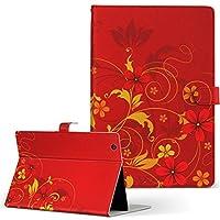 Fire HD 10 専用ケース カバー Fire HD 10 (第7世代・2017年リリース) ケース PUレザー 手帳型 タブレットケース タブレットカバー 007549
