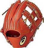 asics(アシックス)  野球 軟式 グローブ ゴールドステージ ロイヤルロード 内野手 BGR7CH Rオレンジ LH (右投げ用) メンズ