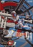 キカイダー01 Vol.3[DVD]