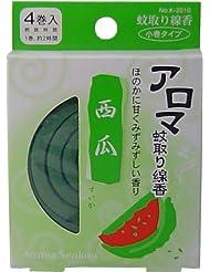 アロマ蚊取り線香 小巻タイプ 4巻入 西瓜(すいか)
