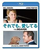 それでも、愛してる スペシャル・エディション[Blu-ray/ブルーレイ]