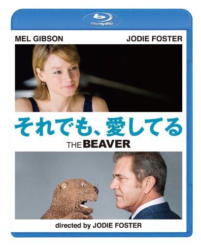 それでも、愛してる スペシャル・エディション [Blu-ray] -