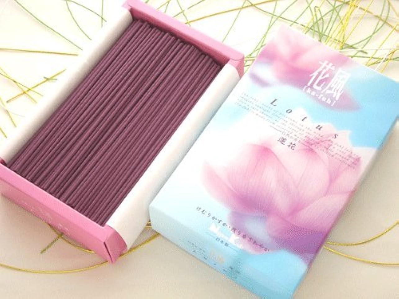 特徴薄い追放日本香堂 微煙タイプ【花風(かふう)Lotus 蓮花】 大箱