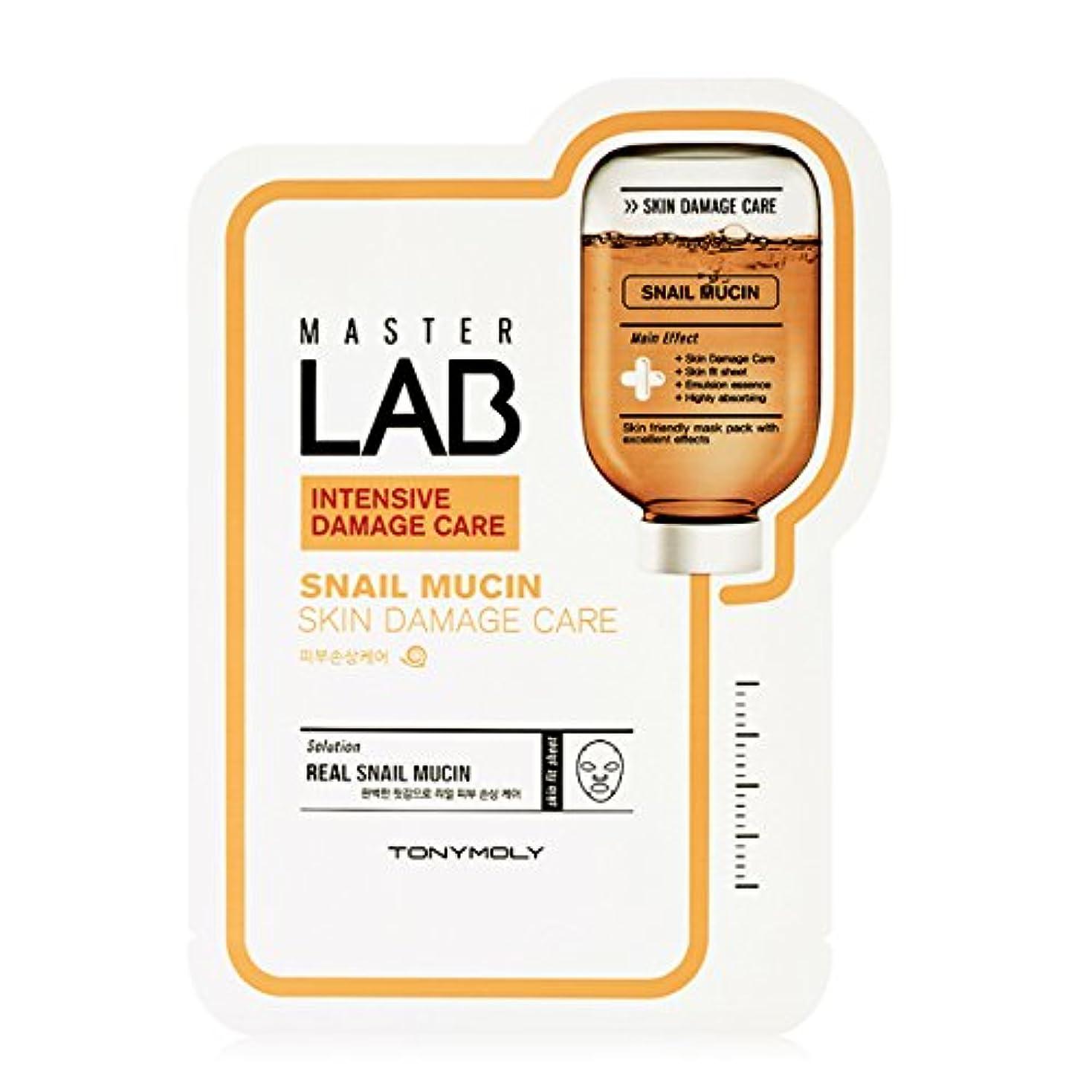 文庫本ファイターパンダ[New] TONYMOLY Master LAB Mask Sheet 19g×5ea/トニーモリー マスター ラブ マスクシート 19g×5枚 (#Snail Mucin:Skin Damage Care)