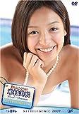日テレジェニック2009 米村 美咲 [DVD]