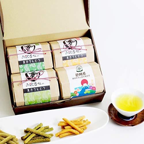 国産 米かりんとう3種(抹茶/青きなこ/シナモン) 日本茶セット 和菓子 カリントウ 静岡茶煎茶 ティーバッグ ギフトセット 風呂敷包み 川本屋茶舗