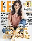 LEE(リー) 2019年 06 月号 [雑誌] 画像