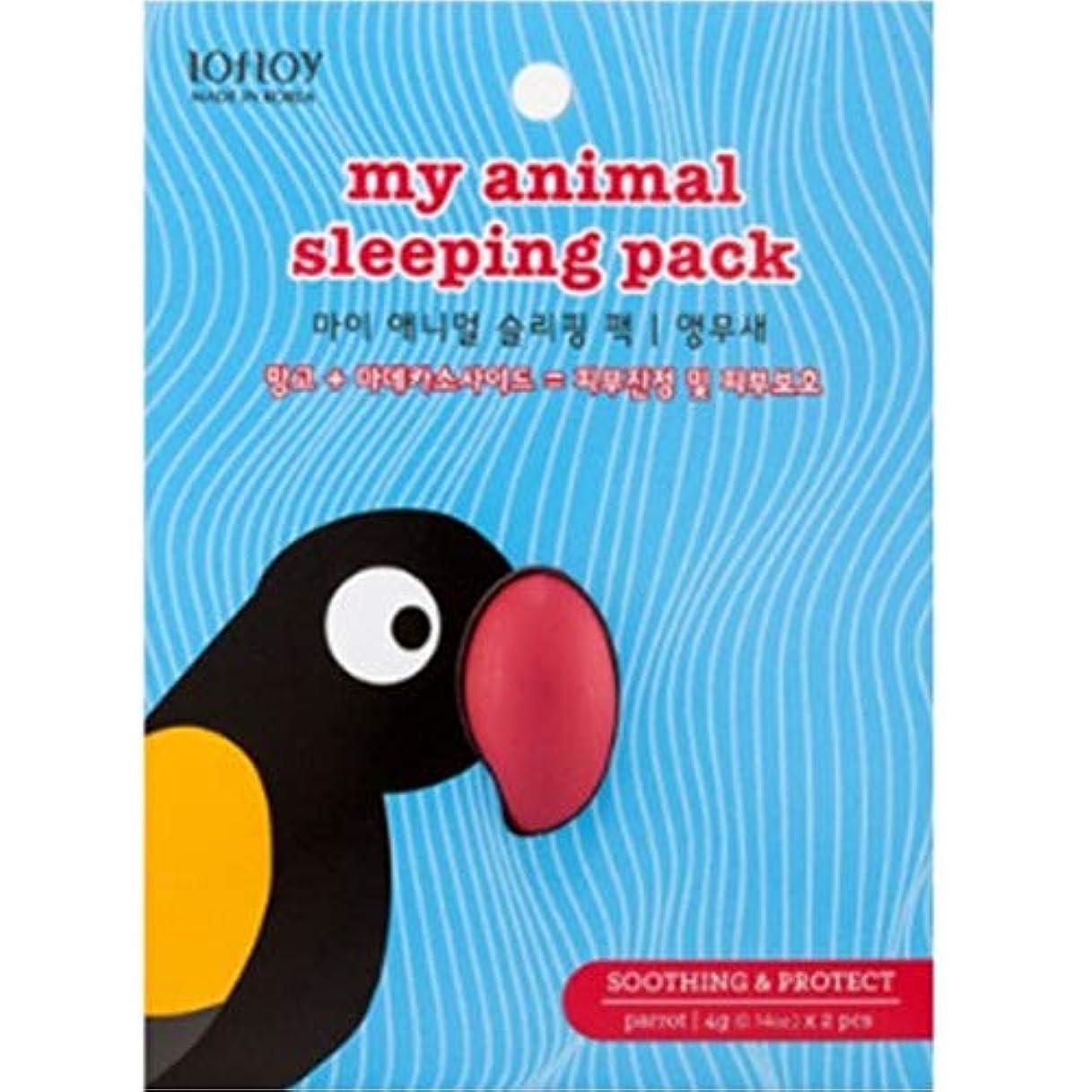 オーガニック会計刺すLOFLOY My Animal Sleeping Pack Parrot CH1379393 4g x 2PCS [並行輸入品]