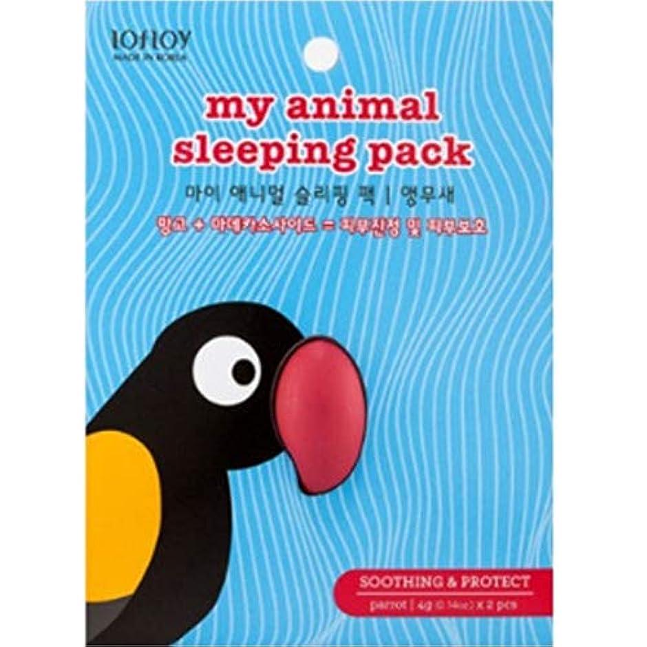 天才噴水キャメルLOFLOY My Animal Sleeping Pack Parrot CH1379393 4g x 2PCS [並行輸入品]