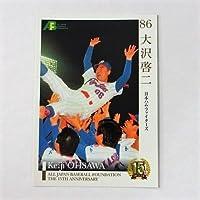 BBM2009プロ野球OBクラブ「第1集」■レギュラーカード■55/大沢啓二/日本ハム