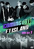 Coming Out!FTISLAND DVD-SET1[DVD]
