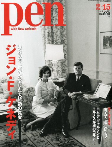 Pen (ペン) 2013年 2/15号 [没後50年、世界が愛した大統領の真実。ジョン・F・ケネディ]の詳細を見る