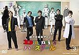 超次元革命アニメ Dimensionハイスクール VOL.3[DVD]