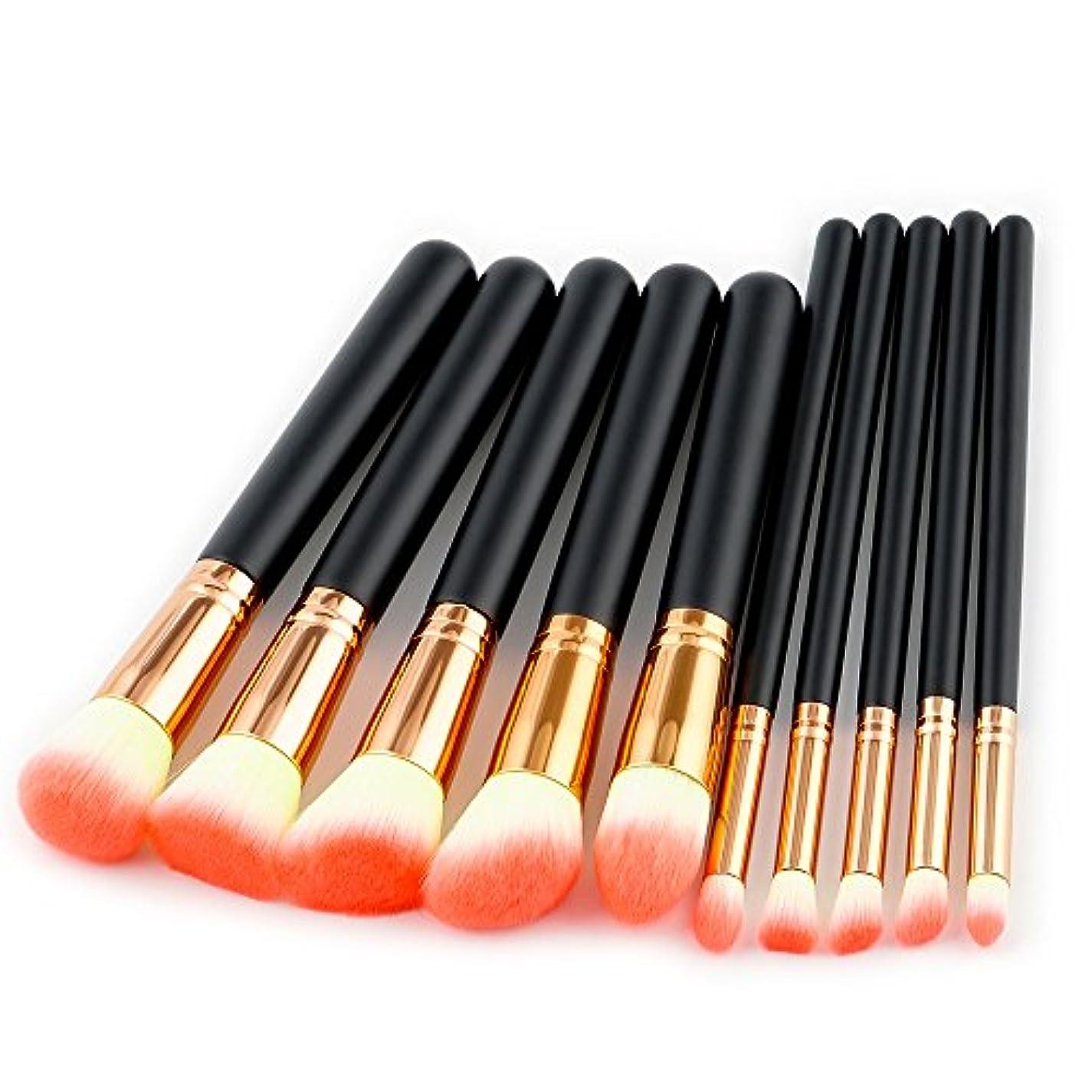 ホーム天才の面ではAkane 10本 ファッション おしゃれ 多機能 たっぷり オレンジ 高級 綺麗 柔らかい 美感 上等 激安 日常 仕事 Makeup Brush メイクアップブラシ