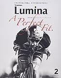 Triathlon Lumina(トライアスロン・ルミナ) 2016年 02 月号 [雑誌]