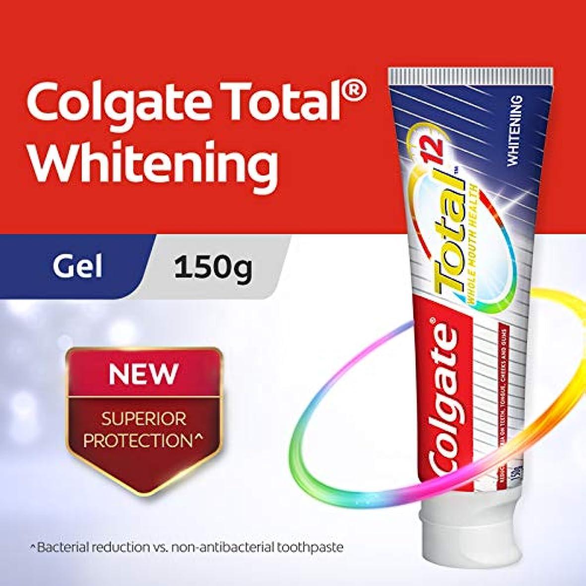 結婚式順応性のある隠す(コルゲート)Colgate 歯磨き粉 Total (150g, ホールマウスヘルス)