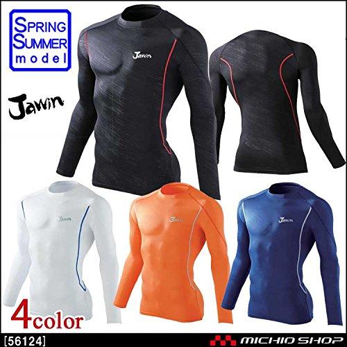 [해외]自重堂 Jawin 쟈윙 긴 소매 이너 56124 작업복/Self-Edited Jawin Jawin Long Sleeve Inner 56124 Work clothes