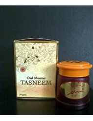 Oud Muattar Tasneem BakhoorムスクAmber Fragrance Burner Khadlaj AIR FRESHNER 24 g