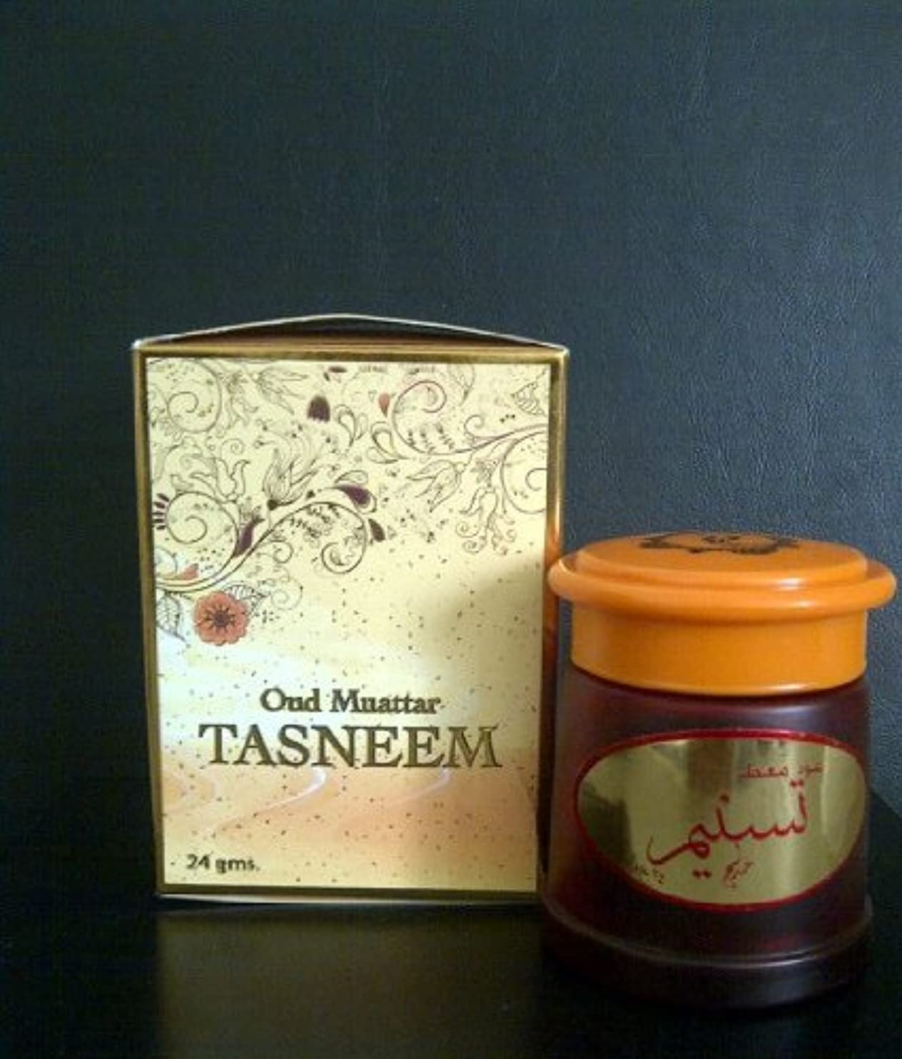 航空便ハブブ尊敬するOud Muattar Tasneem BakhoorムスクAmber Fragrance Burner Khadlaj AIR FRESHNER 24 g