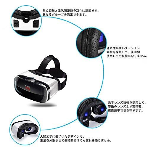 3DVRゴーグル運動イヤホン・リモコン・ヘッドバンド付き軽量 超3D映像効果 視野角調節近視対応4.0~6.3インチスマホ対応