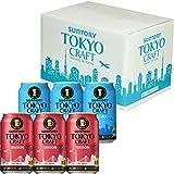 【WEB限定】TOKYO CRAFT (東京クラフト) 2種飲み比べセット 350ml×6本