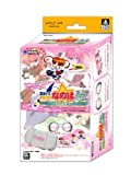 魔法少女リリカルなのはA's PORTABLE -THE BATTLE OF ACES- アクセサリーセット for PSP なのはver.