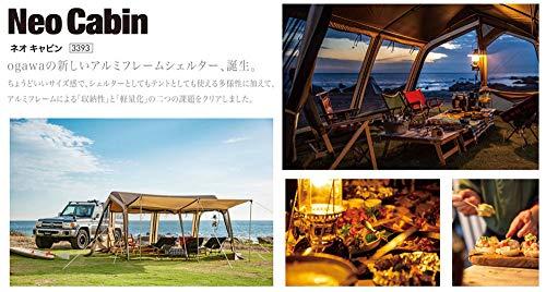 ogawa(オガワ)『ネオキャビン(3393)』