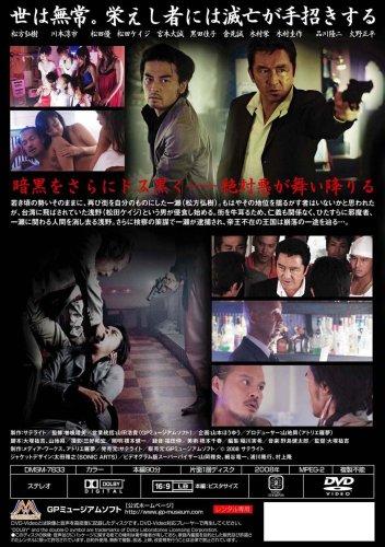 暗黒街の帝王~カポネと呼ばれた男~2 [DVD]