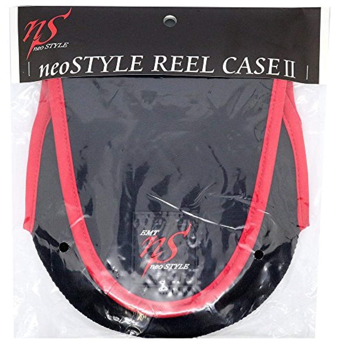 輸送適応的スポークスマンイーエムティー(EMT) neoSTYLE REEL CASEII