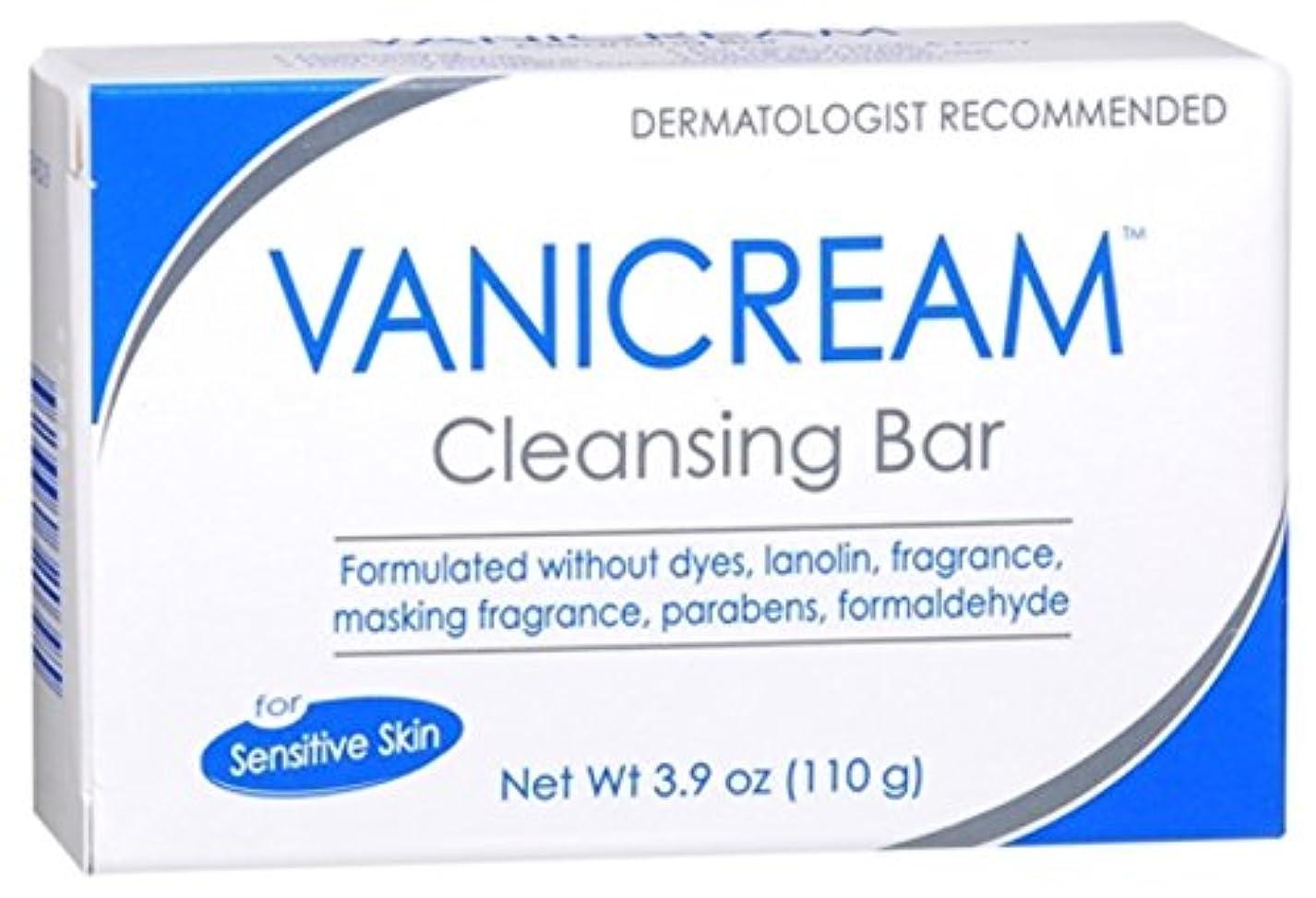 間欠ますます博覧会Vanicream 敏感肌用クレンジングバー、3.9オズパーバー(4つのバー)