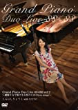 GRAND PIANO DUO LIVE 88+88 VOL.2~鍵盤2台で奏でる女...[DVD]