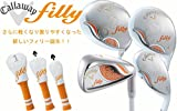 Callaway(キャロウェイ) 2015年 Filly フィリー レディース ゴルフクラブセット ウッド3本+アイアン5本セット フレックス L (ドライバー12.5度モデル) キャロウェイ レディース ゴルフクラブ フルセット