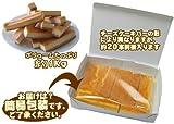 【届け日指定可能】訳あり濃厚チーズケーキバー500g×2 (1kg)