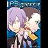 ペルソナ3 電撃コミックアンソロジー (電撃コミックスEX)