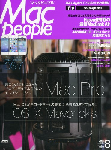 Mac People (マックピープル) 2013年 08月号 [雑誌]の詳細を見る