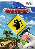 バーンヤード~主役はオレ、牛 - Wii