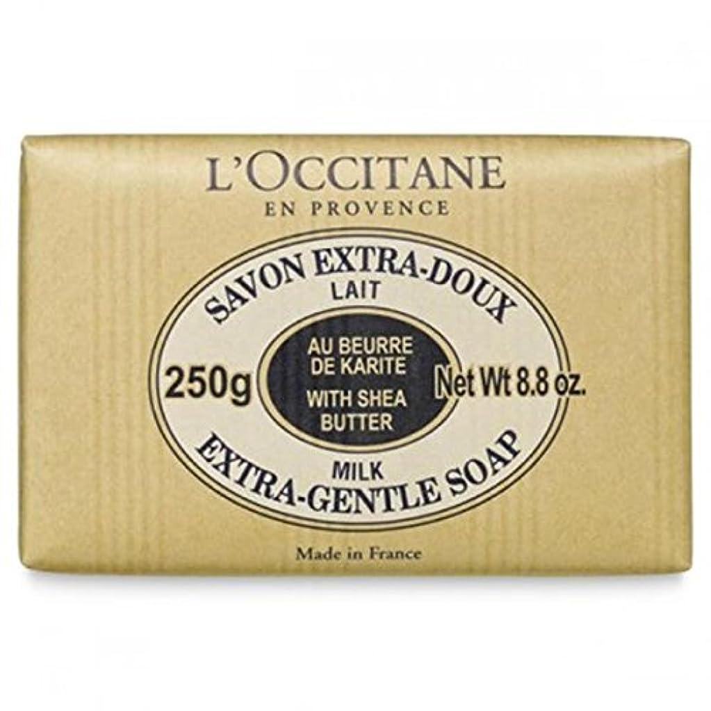 枢機卿ひどく暖炉ロクシタン[L'OCCITANE]シア ソープ ミルク 250g [並行輸入品]