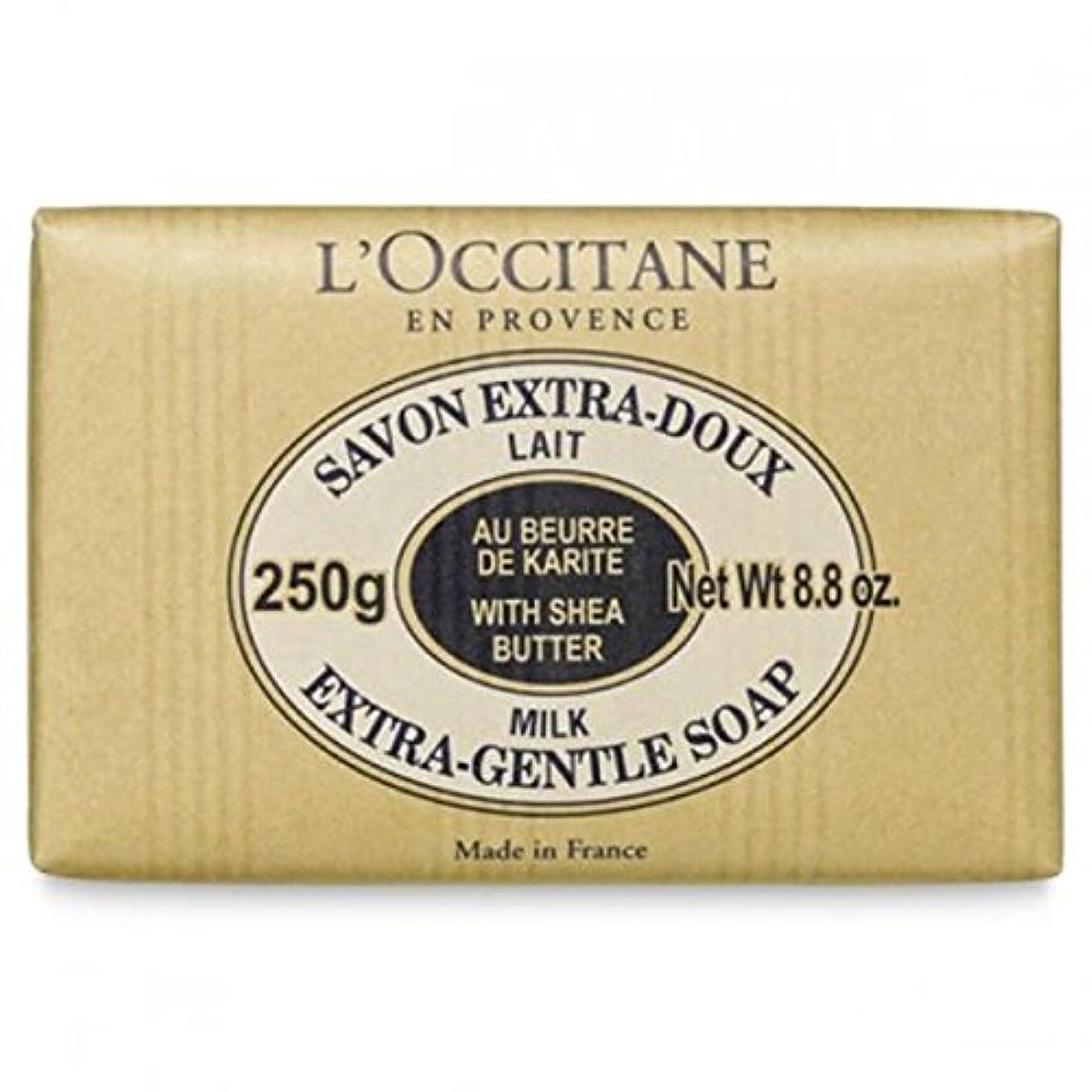 バリケード留め金謙虚なロクシタン[L'OCCITANE]シア ソープ ミルク 250g [並行輸入品]
