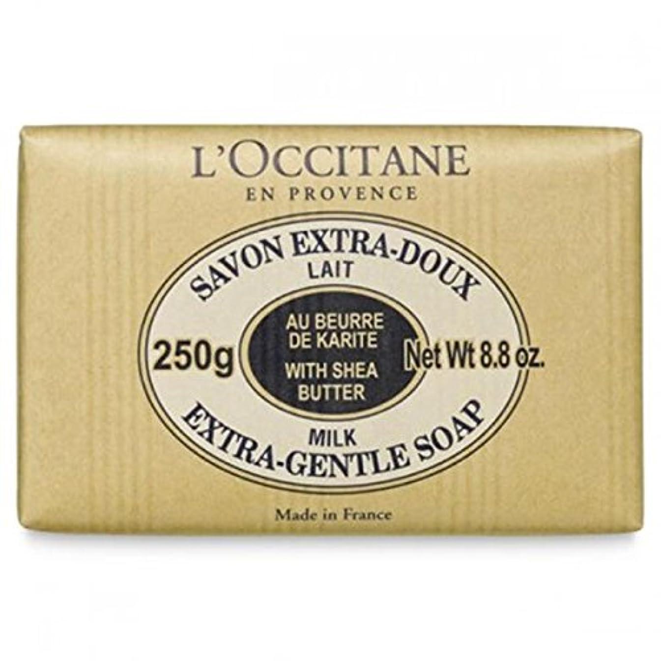 解読する暴君トランスミッションロクシタン[L'OCCITANE]シア ソープ ミルク 250g [並行輸入品]
