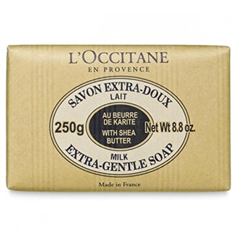 厚い序文おなじみのロクシタン[L'OCCITANE]シア ソープ ミルク 250g [並行輸入品]