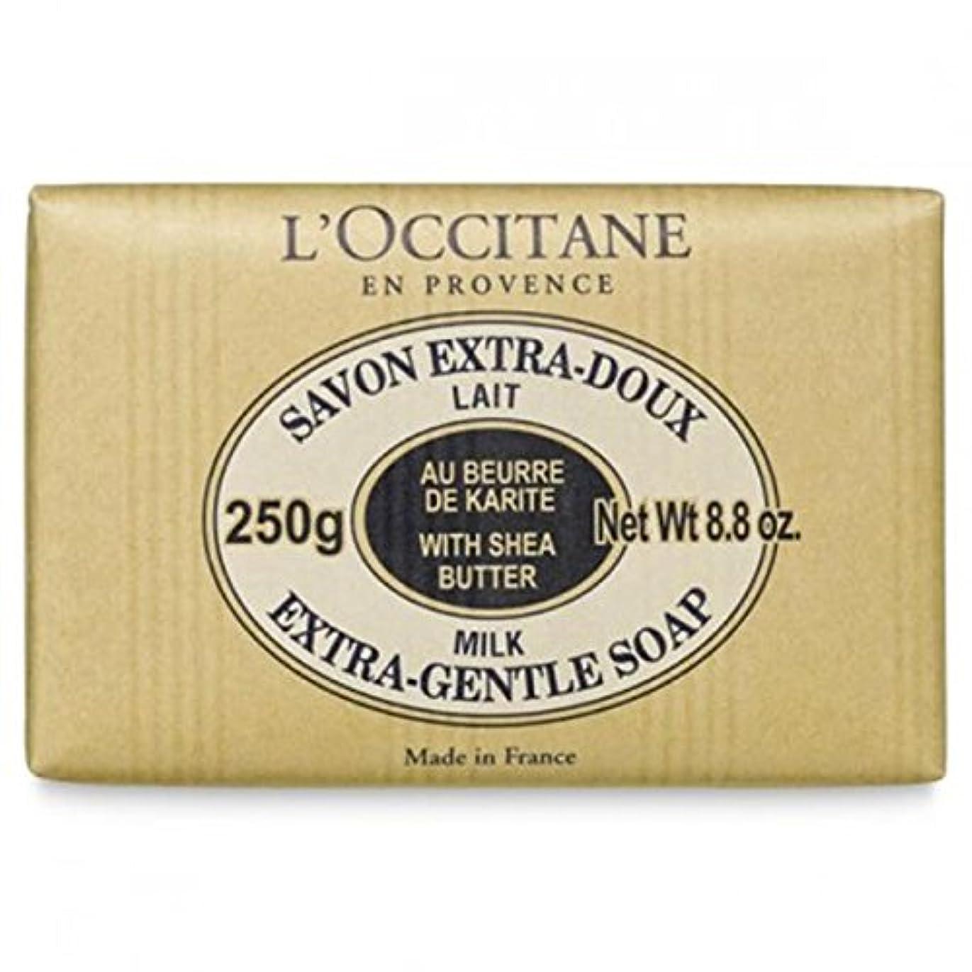 推論使用法名目上のロクシタン[L'OCCITANE]シア ソープ ミルク 250g [並行輸入品]