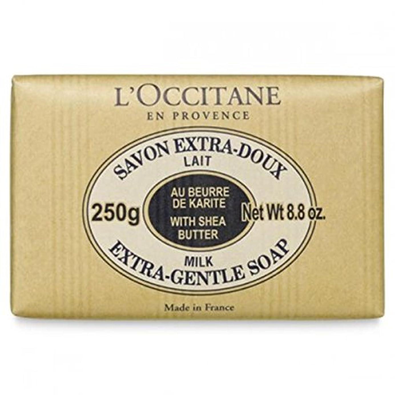魚地下鉄怠なロクシタン[L'OCCITANE]シア ソープ ミルク 250g [並行輸入品]