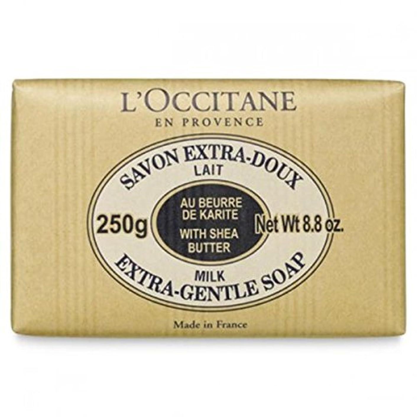 ためらう似ている寛大なロクシタン[L'OCCITANE]シア ソープ ミルク 250g [並行輸入品]