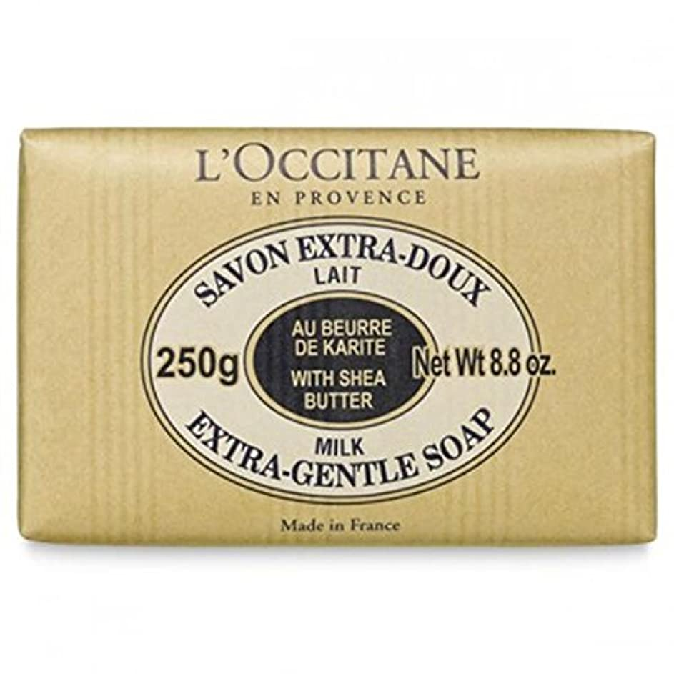 健康的実際の句ロクシタン[L'OCCITANE]シア ソープ ミルク 250g [並行輸入品]
