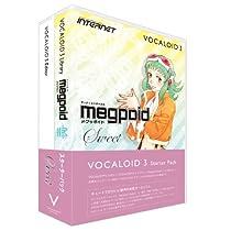 インターネット VOCALOID 3 スターターパック Megpoid Sweet