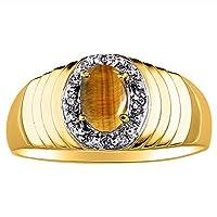ダイヤモンド& Tiger Eyeリング14K黄色または14Kホワイトゴールド