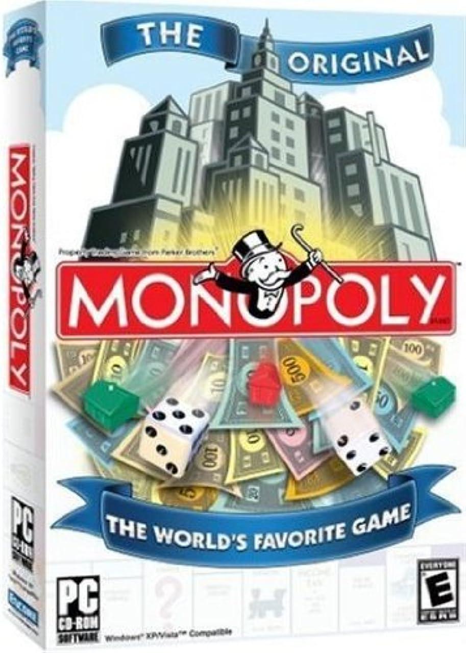 お勧め特派員堀Monopoly - The Original (輸入版)