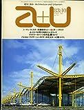建築と都市 a+u(エー・アンド・ユー) 1983年10月号