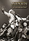 "30th Anniversary Concert Tour Encore""The Saltmoderate Show"" [DVD]"